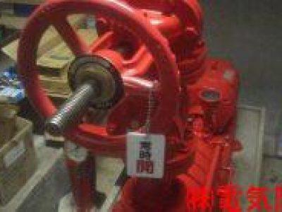 屋内消火栓ポンプ調査改修工事