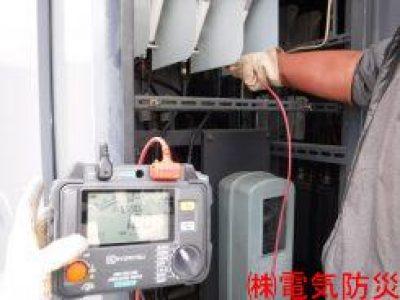 高圧電気保安点検