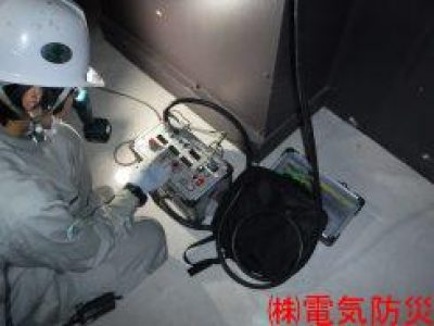 夜間 高圧電気保安点検
