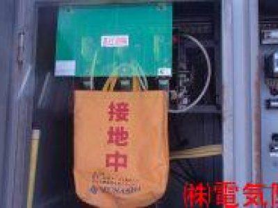 千代田区Dビル 高圧電気保安点検