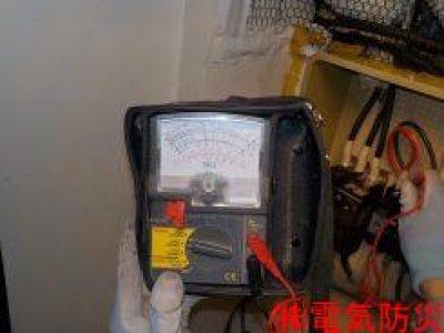 電気配線回路調査、改修